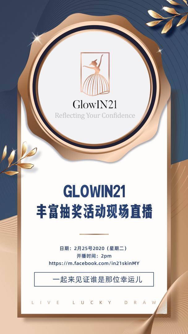 GLOWIN21 年度丰富大抽奖 21.12.19 - 21.02.20